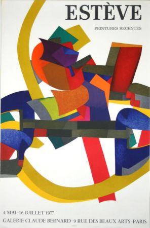 Litografia Esteve - Peintures REcentes Galerie Claude Bernard