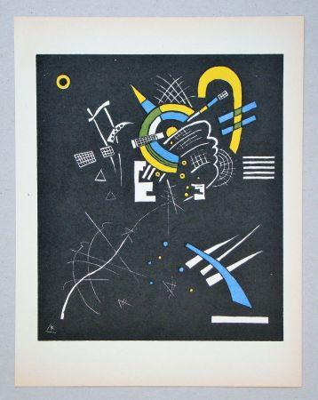 Litografia Kandinsky - Petits Mondes - 1923