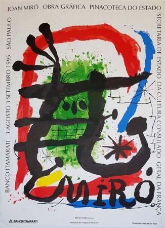 Litografia Miró - Pinacoteca De Estado  Sao Paulo