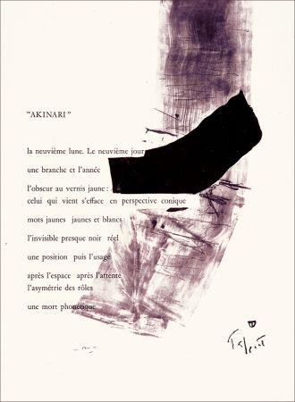 Litografia Tal Coat - Placard Daive