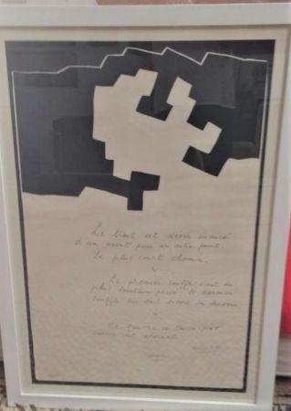 Serigrafia Chillida - Placard Jabes