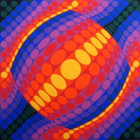 Multiplo Vasarely - Planeta