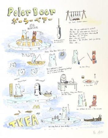 Litografia Kaga - Polar Bear
