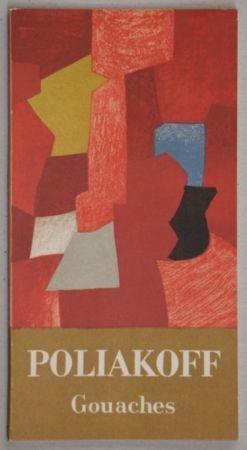 Libro Illustrato Poliakoff - Poliakoff Gouaches