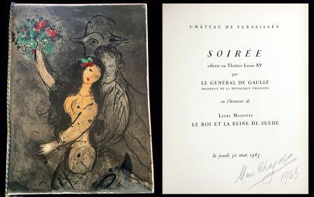 Litografia Chagall - Programme Soirée Château de Versailles le jeudi 30 mai 1963.