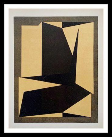 Litografia Vasarely - PROJET POUR UNE TAPISSERIE