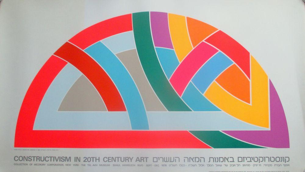 Serigrafia Stella - Protractor Variation VI