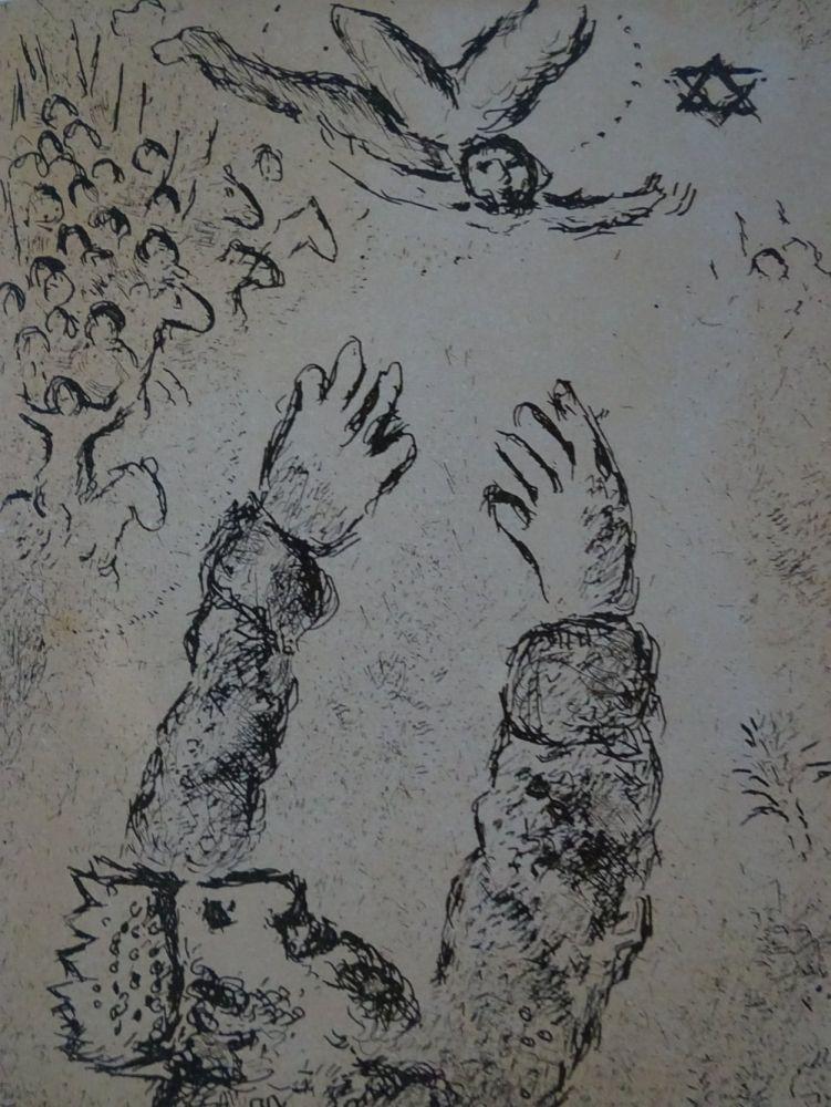 Acquaforte E Acquatinta Chagall - Psaumes de David, planche 28