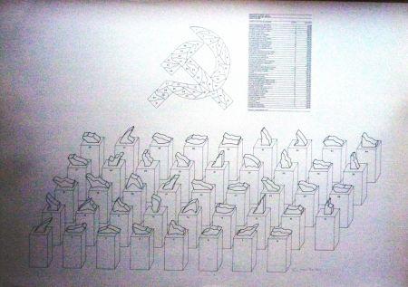 Serigrafia Mari - Quarantaquattro Valutazioni