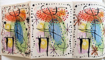 Libro Illustrato Miró - R. Cazelles. LA RAME ET LA ROUE. Lithographie de Joan Miro signée et numérotée (1960)