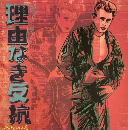 Offset Warhol - Rebel without a Cause (James Dean)