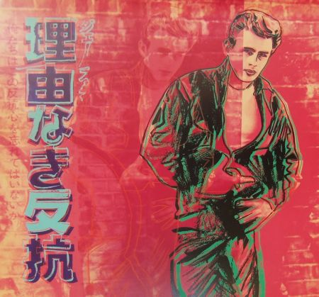 Serigrafia Warhol - Rebel Without a Cause (James Dean) (FS II.355)