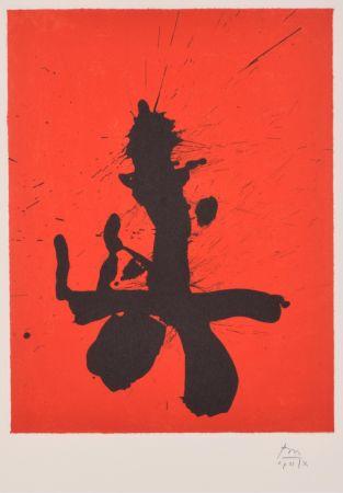 Multiplo Motherwell - Red Samurai, from Octavio Paz suite