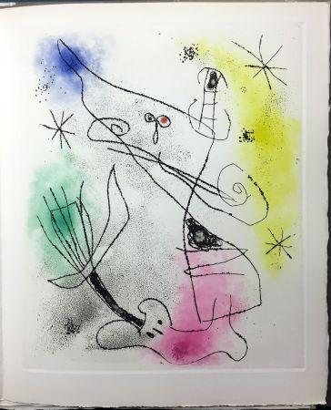 Libro Illustrato Miró - René Crevel : FEUILLES ÉPARSES (Avec 14 gravures de Arp, Giacometti, Ernst, Man Ray, Masson, etc.). 1965.