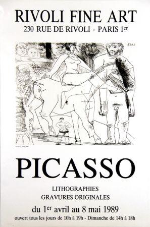 Offset Picasso - Rivoli Fine Art