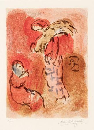 Non Tecnico Chagall - Ruth Glaneuse