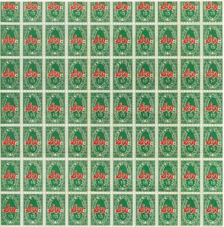 Litografia Warhol - S & H Green Stamps