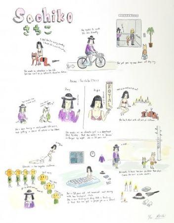 Litografia Kaga - Sachiko