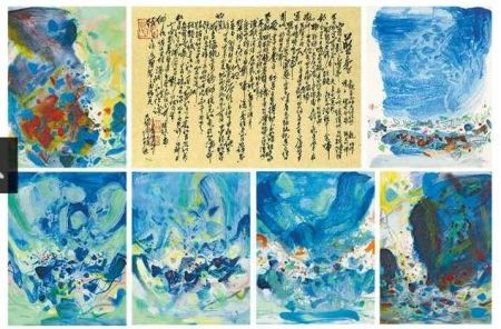 Litografia Chu Teh Chun  - Saison Bleue