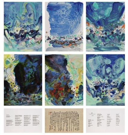 Libro Illustrato Chu Teh Chun  - Saison Bleue