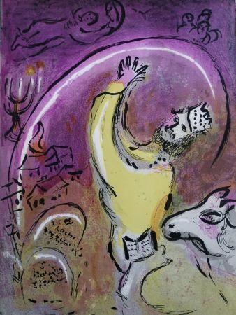 Litografia Chagall - Salomon