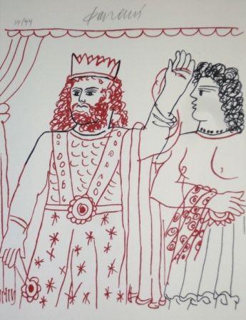 Serigrafia Fassianos - Sans titre