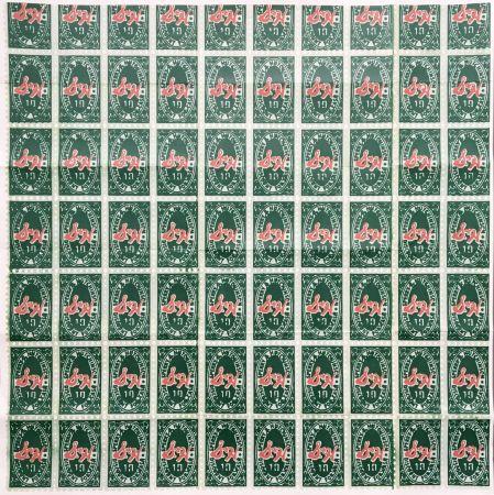 Litografia Warhol - 'S&H Green Stamps (Institute of Contemporary Art Mailer)' 1965 Original Pop Art Poster