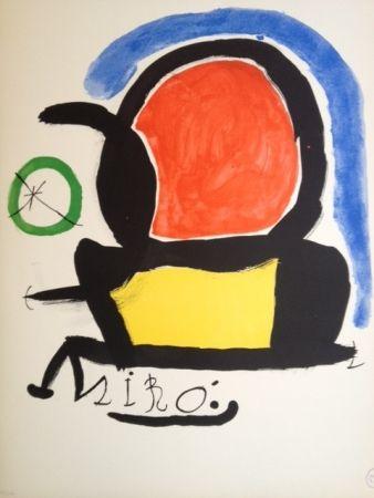Litografia Miró - Sin Ttitulo