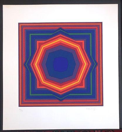 Serigrafia Vasarely - S.t. (249)