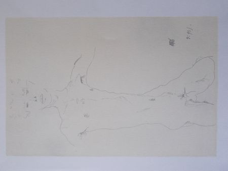 Litografia Schiele - Standing male nude