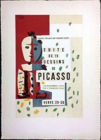 Litografia Picasso - SUITE DE 15 DESSINS. VALLAURIS 1954. Titre du tirage de luxe.