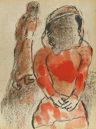 Litografia Chagall - Tamar: The Daughter-In-Law of Judah from