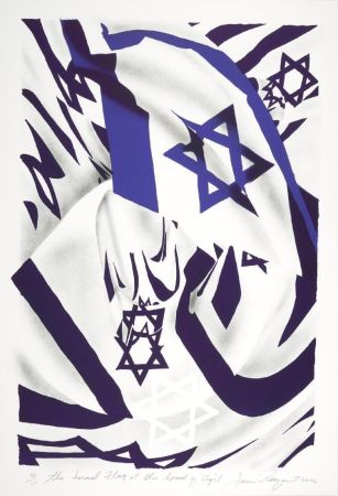 Litografia Rosenquist - The Isreal Flag at the Speed of Light