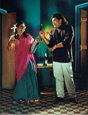 Fotografie Pushpamala - The Native Types – Flirting