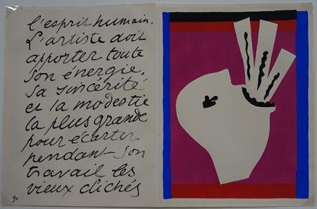 Pochoir Matisse - The Sword Swollower
