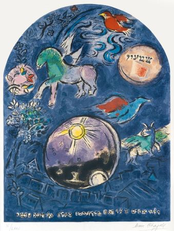Litografia Chagall - The Tribe Of Simeon (From The Twelve Maquettes Of Stained Glass Windows For Jerusalem), 1964