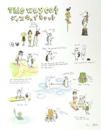 Litografia Kaga - This Way Cat