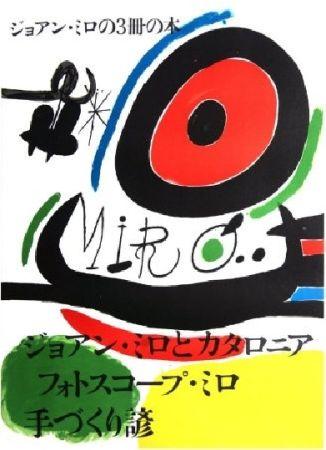 Litografia Miró - Tres LLIBRES