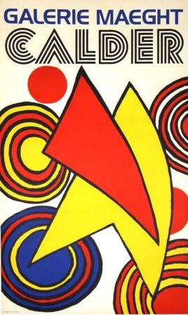 Litografia Calder (After) - Triangles et Spirales Galerie Maeght
