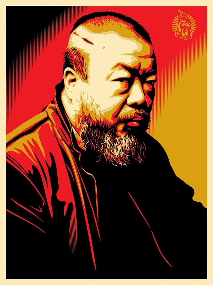 Serigrafia Fairey - Tribute to Ai Weiwei