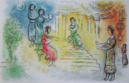 Litografia Chagall - Ulysse Chez Alkinoiis - L'odyssee Ii