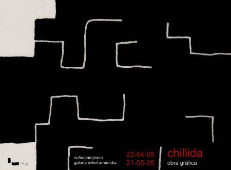 Non Tecnico Chillida - Untitled