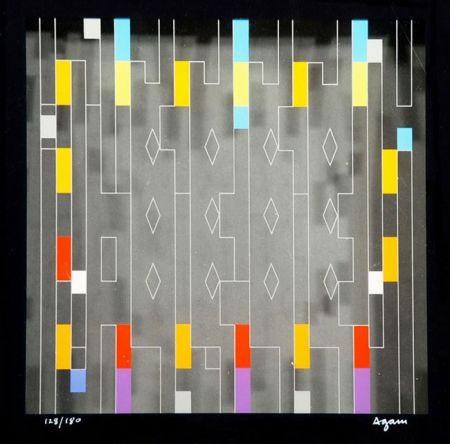 Non Tecnico Agam - Untitled, C. 1990