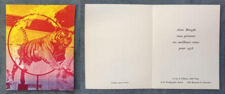Serigrafia Monory - Vœux d'Aimé Maeght pour 1978 : SÉRIGRAPHIE ORIGINALE DE MONORY