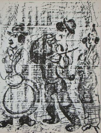 Litografia Chagall - Vagabondes faire la musique