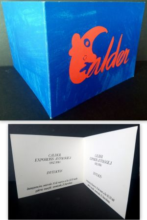 Litografia Calder - Vernissage Calder Galería Maeght