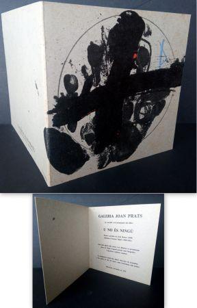 Litografia Tàpies - Vernissage U no es Ningú Galería oan Prats