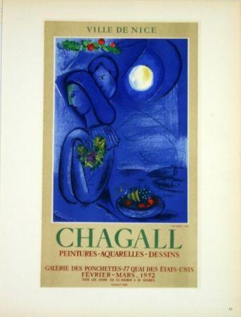 Litografia Chagall - Ville de Nice  - Peinture - Aquarelles -Dessins