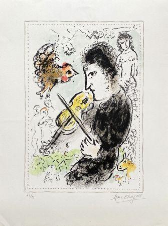 Litografia Chagall - Violoniste au coq