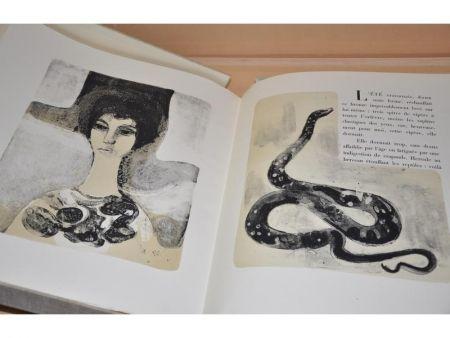 Libro Illustrato Minaux - Vipère au Poing. Lithographies originales d'André Minaux.